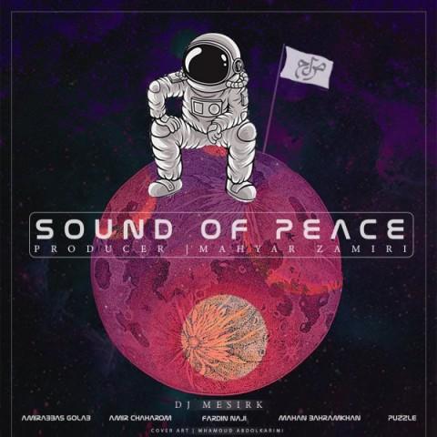 دانلود آهنگ جدید  آوای صلح