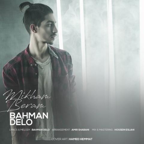 دانلود آهنگ جدید بهمن دلو میخام برم