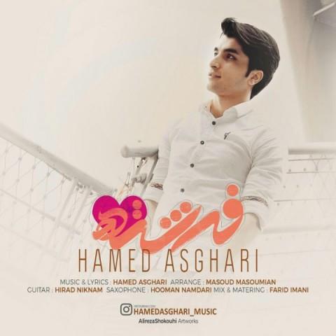 دانلود آهنگ جدید حامد اصغری فرشته