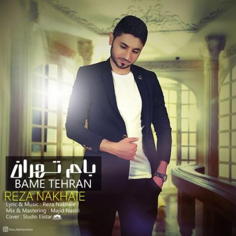دانلود آهنگ جدید رضا نخعی بام تهران