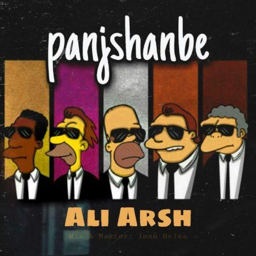 دانلود آهنگ جدید علی عرش پنجشنبه
