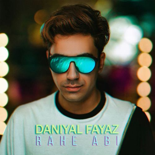 دانلود آهنگ جدید دانیال فیاض راه آّبی