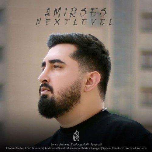 دانلود آهنگ جدید Amir Ses Next Level
