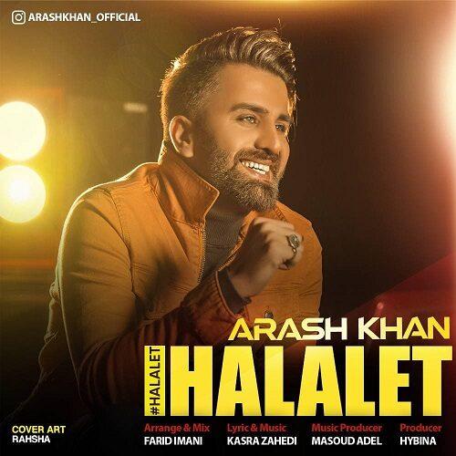 دانلود آهنگ جدید آرش خان حلالت
