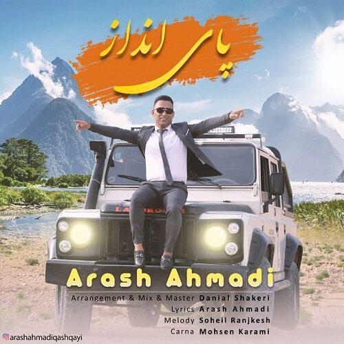 دانلود آهنگ جدید آرش احمدی پای انداز