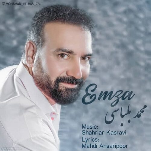 دانلود آهنگ جدید محمدبلباسی امضاء